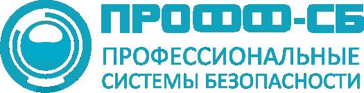 Интернет магазин систем безопасности и видеонаблюдения ПРОФФ-СБ.
